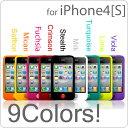 [iPhone4専用ケース] SwitchEasy Colors for iPhone 4【10P17aug10】【PC家電_179P10】【ポイ...