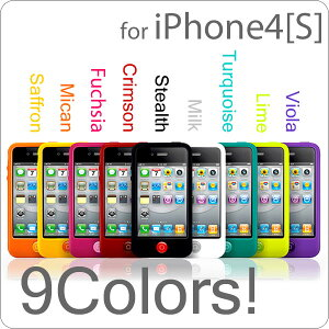 [iPhone4専用ケース] SwitchEasy Colors for iPhone 4【カラーズ】【ジャケット/カバー/ケー...