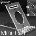 iPhone 3GS/3G 専用携帯スタンドMatias MiniRizer pocket-sized Gadget Stand MR101