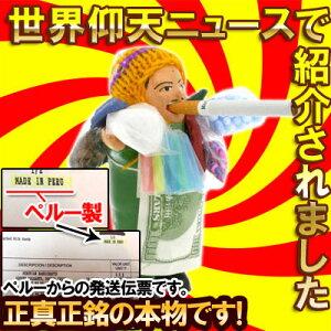 TVで話題!願いを叶えてくれると噂のエケッコー人形 【 エケッコ エケコ人形 ペ…