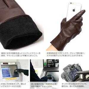 スマートフォン対応シープスキン本革グローブレディース