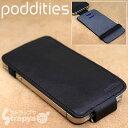 [iPhone4専用] 直付式本革カードホルダー ◆ OSAIFON/オサイフォン(ブラック) 001-045 poddities