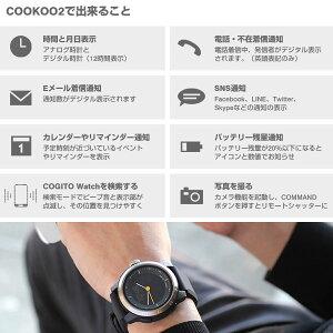 [予約]BluetoothSMART対応アナログ腕時計COOKOO2[納期1週間前後]【RCP】【楽ギフ_包装】