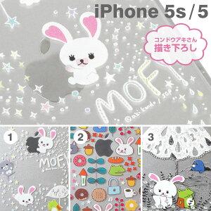 コンドウアキさん描き下しデザイン! うさぎのモフィ iPhone ケースiPhone5s iPhone5 ケース う...