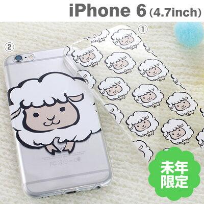 【2015年ひつじ年】 未年 干支ケース iPhone6 ケース 本体が透ける クリアケース 大きな 羊 柄...