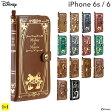 名入れ iPhone6 iPhone6s ケース ディズニー Old Book Case 【 スマホケース 手帳 iphone6ケース 手帳型 レザー 洋書風 iphone6s 手帳型ケース アイフォン6 iPhone 6 プレゼント 】