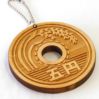 Five Yen gem engrave your name! Our edge as you. Five Yen gem ball chain (extra large)) fs3gm