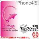 [Softbank iPhone 4専用]ケース[yoshi]Dolphin Love(ピンク)【ジャケット/カバー】【スマート...