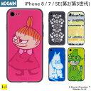 iPhone8 iPhoneSE 第2世代 se2 iPho