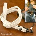 [VanNuys] バンナイズ胸元で外せる帆布の携帯ネックストラップ(ホワイト)VA017-17
