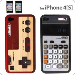 【送料無料】【1000円ポッキリ】【free_shipping08】[一部予約][Softbank iPhone 4専用]FLASHBA...