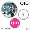 日テレドラマ「Q10(キュート)」缶バッジセット