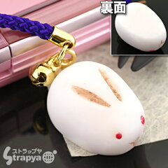 [紅白2個セットで持ちたい]まったり日本のこころを味わう・・・和菓子根付ストラップ(兎饅頭 白...