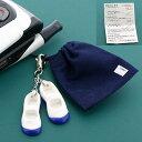 懐かしの学校シリーズ携帯ストラップ(紺色うわぐつと体操着入れ)【バッグや財布にもGOOD】