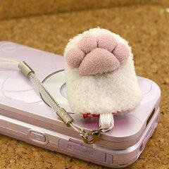 ストラップヤやわらか肉球携帯クリーナー携帯ストラップ(ホワイト)5778A【バッグや財布にもGOOD...
