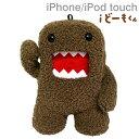 [iPhone/iPod touch対応]iどーもくんぬいぐるみ【iPhone/iPod touch】【スマートフォン/アイ...