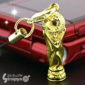 【なでしこJAPAN女子ワールドカップ優勝おめでとう!】GO!!世界の頂点へ栄光のトロフィー携帯...