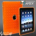 【53%OFF】 :APEX:iPad(アイパッド)専用 Anti-Slip TPUカバーケース(オレンジ)【訳あり...