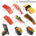 スマホ スタンド iPhone スマートフォン/ [単品売り] GALAXY S3 α SC-03E/GALAXY S3 SC-06D/GA...