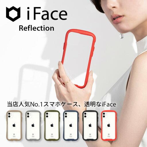 61b8facfac iFace 透明 クリアケース iPhone8 ケース iPhone7ケース Reflection 強化ガラス【 iphone 7 8 アイフォン8  クリア ハードケース ガラスケース 透明ケース スマホケース ...