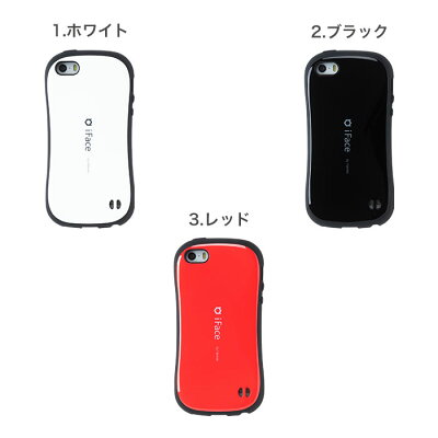 d06c1915ba ... iphone5s iphone5 iphone SE ケース iFace First Class Standard 【 スマホケース  アイフェイス アイフォン5 iphone5s ...