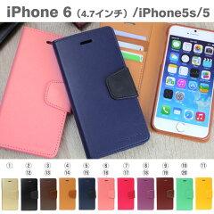 【送料無料】NEW 新色(ゴールド)追加! iphone5s iphone5 iphone6 4.7 ケース 手帳型 おしゃれ...