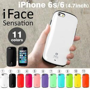 iPhone6s iPhone6 ケース iface Sensation 【 スマホケース iphone6 ケース ハード 衝撃吸収 iphone6s カバー iface 耐衝撃 アイフォン6 iphone 6 ハードケース iPhoneケース 】