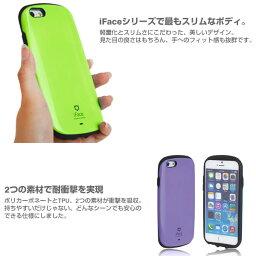 Iphone7 Iphone8 ケース Iface Sensation スマホケース Iphone7 Iphone8 ケース ハードケース カバー Iface 耐衝撃 アイフォン7 アイフォン8 アイフェイス Iphoneケース