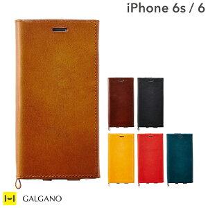 [iPhone6専用]GALGANOガルガーノconceriaWALPIER社製牛革Tuscany使用レザーダイアリーケース