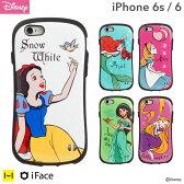 送料無料 iPhone6 iPhone6s ケース ディズニー iface First Class ガールズ 【 スマホケース アイフォン6 iPhone 6 ケース ディズニープリンセス アリエル ラプンツェル アリス iPhoneケース 】