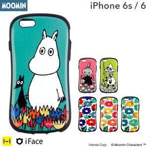 送料無料 iPhone6 iPhone6s ケース ムーミン iface First Clas…