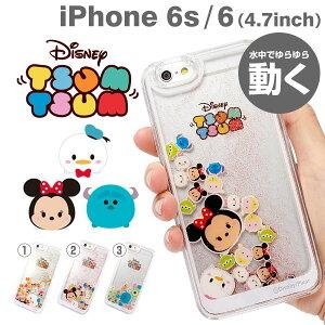 iPhone6s iPhone6 ケース ディズニー キャラクター ツムツム リキッドケース …