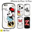 送料無料 iPhone 6 plus iPhone6splus ケース ディズニー iface First Class 【 スマホケース iPhone 6 plusケース カバー ハードケース iPhoneケース 】