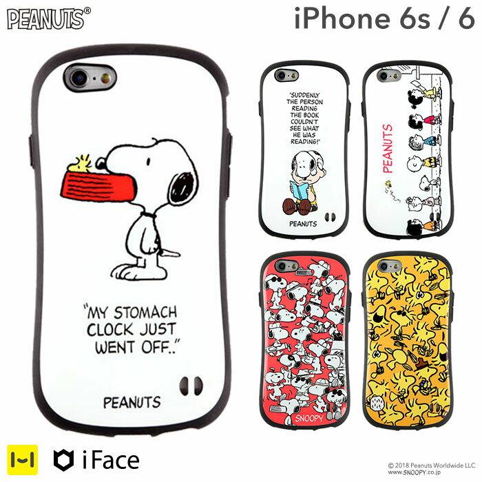 【公式】iPhone6s iPhone6 ケース スヌーピー iFace First Class 【 キャラ スマホケース アイフェイス iPhone ケース アイフォン6 ピーナッツ ハードケース ハードカバー ハード カバー iphoneケース あいふぇいす アイフォン 6s 6 アイフォン6s ケース かわいい 】