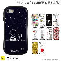 送料無料 iPhone7 ケース ...