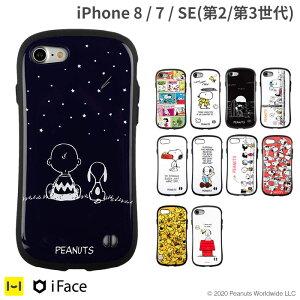 iPhone7 iPhone8 ケース スヌーピー iface First Class 【 スマホケース iPhone7 iPhone8 ケース アイフォン7 アイフォン8 ピーナッツ アイフェイス iPhone ケース 】