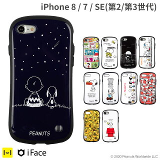 iPhone7 iPhone8 ケース スヌーピー iface First Class 【 スマホケース iPhone7 iPhone8 ケース アイフォン7 ...