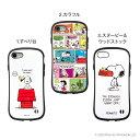 送料無料 iPhone7 iPhone8 ケース スヌーピー iface First Class 【 スマホケース iPhone7 iPhone8 ケース アイフォン7 アイフォン8 ピーナッツ アイフェイス iPhone ケース 】