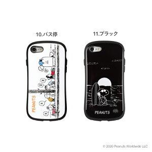 [iPhone7専用]PEANUTS/ピーナッツiFaceFirstClassケース