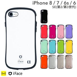 送料無料 iPhone7 ケース iface First Class 【 スマホケース アイフォン7 iPhone7ケース 耐衝撃 アイフェイス ハードケース ...