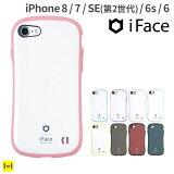 iphone7 iphone8 ケース iFace First Class Pastel 【 スマホケース アイフェイス アイフォン8ケース アイフォン7 アイフォン8 ハードケース iphoneケース パステル 耐衝撃 】
