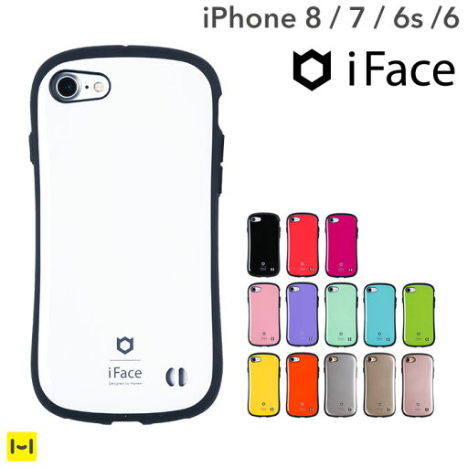 0eb59a1b2d iPhone7 iPhone8 ケース iface First Class Standard 【 iPhone ケース アイフォン8ケース スマホケース  アイフォン7 アイフォン8 耐衝撃 アイフェイス ハードケース ...