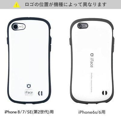 6697c97fbf ... iphone8 ケース iphone7 iphone6s iFace First Class Standard 【 スマホケース アイフェイス  iphone ケース アイフォン8 ...