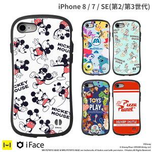 [iPhone7専用]ディズニーキャラクターifaceFirstClassケース