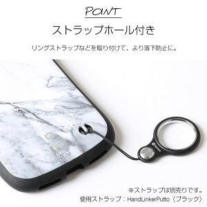 [iPhone7専用]iFaceFirstClassMarbleケース