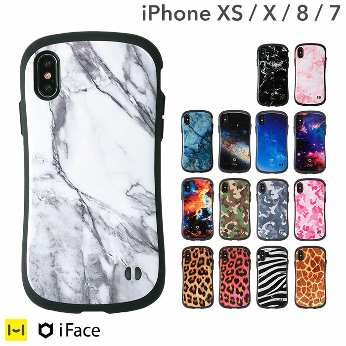 d80be0698a Hamee iFace スマホケース iphoneXS iphone8 iphone7 iphoneX用 First Class Marble  Universe Military Africa 耐衝撃【スマホケース アイフェイス アイフォン8ケース ...