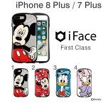 iPhone7 Plus iPhone8 Plus ケース iphone8plus ディズニー iFace First Class アップ 【 スマホケース アイフェイス アイフォン7 アイフォン8 プラス ミッキー ミニー ドナルド デイジー iPhoneケース キャラ ペア カップル】