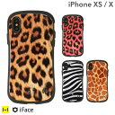 iphone x iphone xs ケース iFace First Class Africa 【 スマホケース アイフェイス アイフォンxケース アニマル ヒョウ 柄 アイフォンX アイフォンXs iphone xs iPhoneX ケース 耐衝撃 ハードケース アフリカ iPhoneケース 】