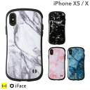 iphone x ケース iface First Class Marb...