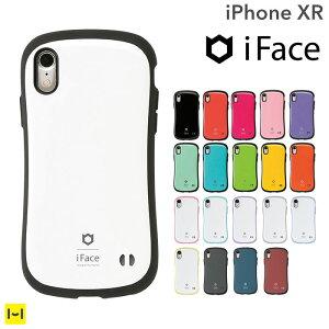 cb3fbe9b93 iphone xr ケース iFace First Class Standard 【 iphoneケース スマホケース アイフェイス iphonexr  ケース カバー
